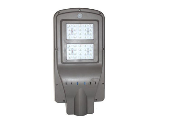 China Smart Automatic Solar LED Street Light 20w With Quality Lithium Battery supplier