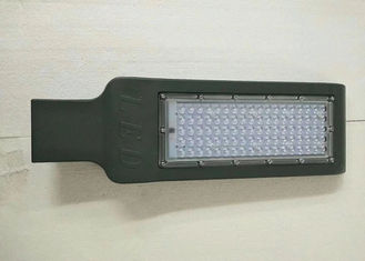 China 40w - 150w Mini LED Street Lights SMD IP65 Without UV And Infrared Radiation supplier
