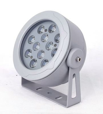 China RGB Driver Outdoor LED Flood Lights 12 Watt Reflector With White Housing supplier